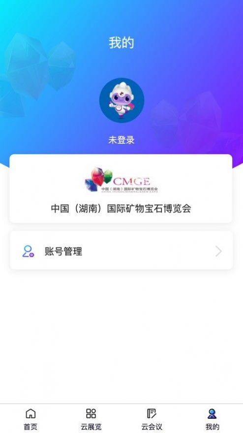 矿博云app下载公众号图2: