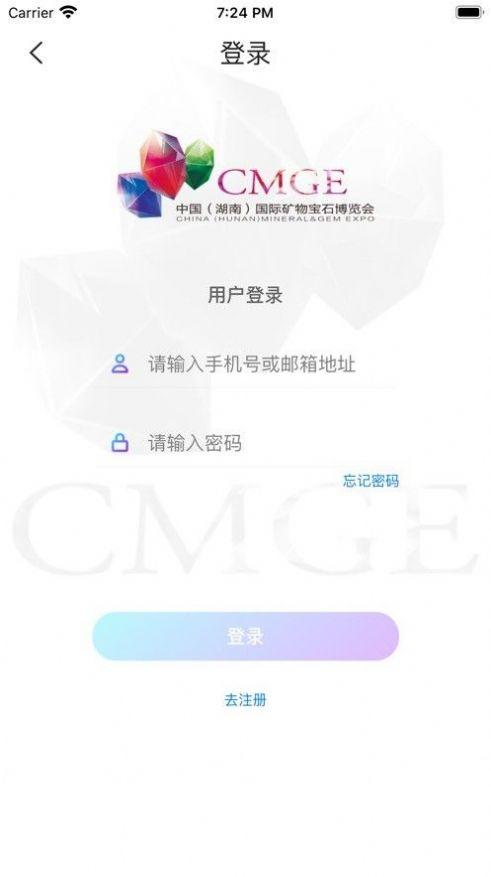 矿博云app下载公众号图1: