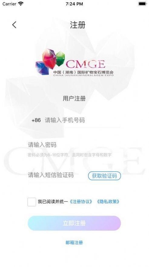矿博云app下载公众号图3: