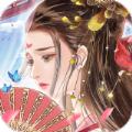 宮妃傳陌上花遊戲官方版 v1.8.0