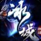梦幻热血神途游戏官方版 v3.0