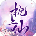 逆火苍穹之枕上仙手游官方版 v2.9.0