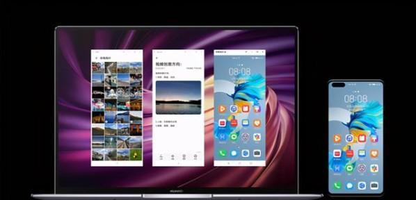 华为鸿蒙os2.0系统支持的手机型号 华为鸿蒙系统官方下载入口[多图]