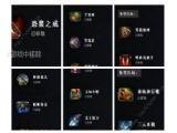 dota2 7.28更新了什么 新英雄森海飞霞技能分享[多图]