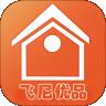 飞尼优品最新版软件app下载 v1.0.8