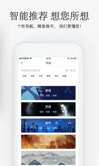 廢文網海棠搜書自由小說閱讀網圖片2