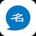 qqid身份卡名字大全好听下载 v1.3.1