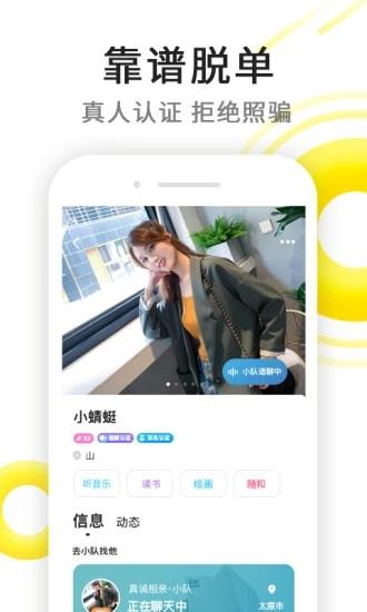 萌心次元app官方下载图3: