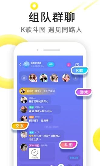 萌心次元app官方下载图2:
