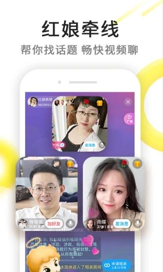 萌心次元app官方下载图1: