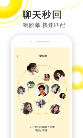 萌心次元app官方下载图片1