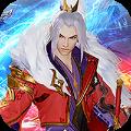 俠影蒼穹手遊官方最新版 v1.0.1