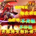 戀姬無雙曹操遊戲官方正式版 v100012