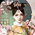 我皇宮簽到一百年對女帝攤牌了官方最新版遊戲 v1.0