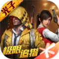 雞仙2.0版本官方最新版 v1.8.10
