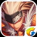 地下城與勇士手遊60版本官方最新版 0.5.0.10