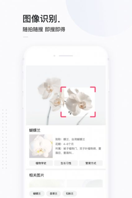 新穎導航app免費最新版圖2:
