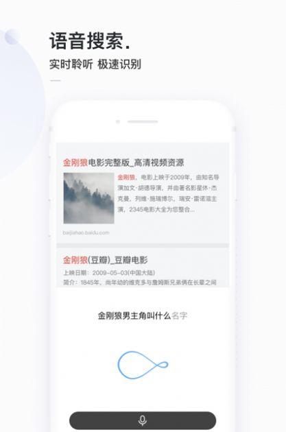 新穎導航app免費最新版圖3: