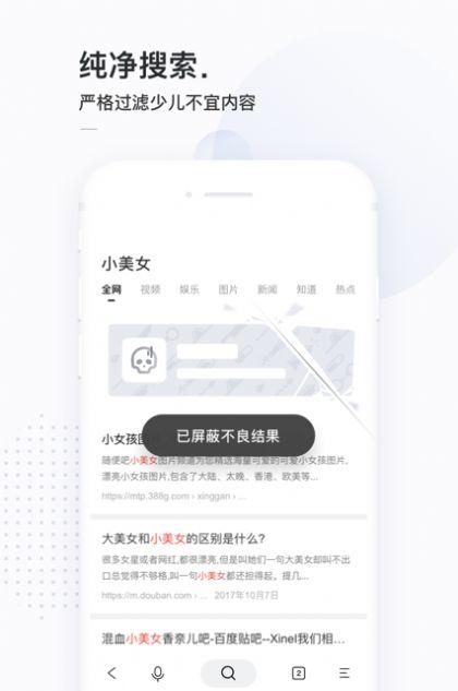 新穎導航app免費最新版圖1: