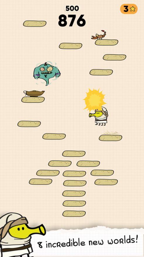 Doodle Jump 2安卓官方中文下載圖1: