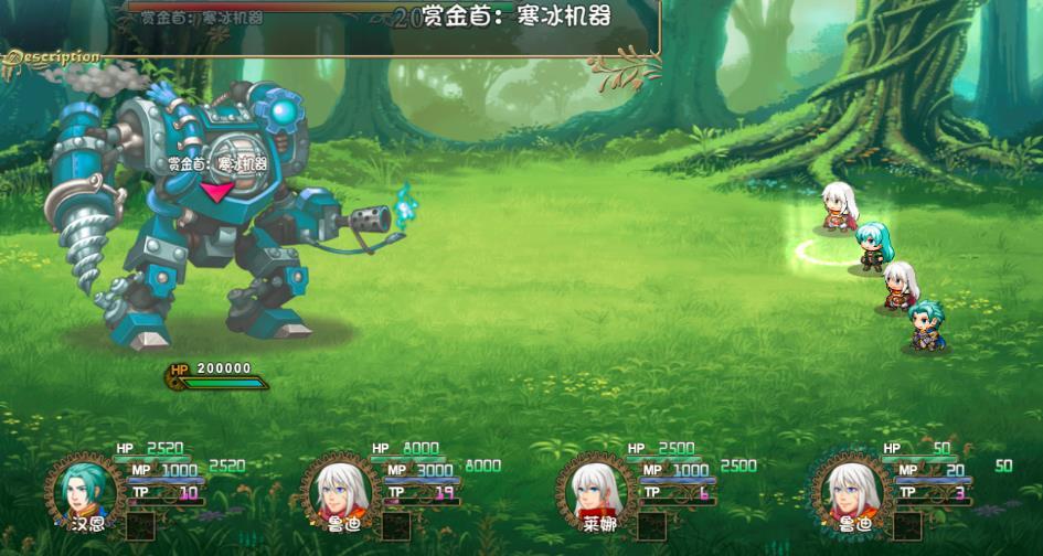 夢幻新紀元無盡星辰篇全劇情攻略完整版圖3: