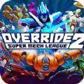機械城亂鬥2超級機械聯盟遊戲中文版 v1.0