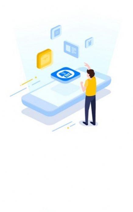 智慧生活app最新版軟件圖片1