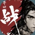 夢幻新紀元無盡星辰免費完整修改破解版 v1.0.0