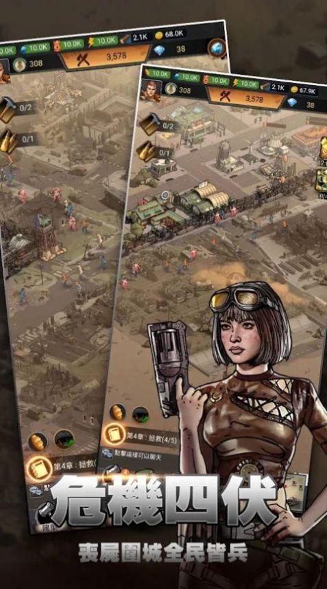 甜蜜家園2最新中文版遊戲圖1: