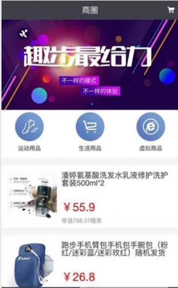 趣步交易桂花糖GHT平台唯一地址91666.c圖2: