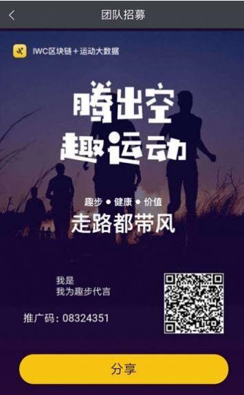 趣步交易桂花糖GHT平台唯一地址91666.c圖3: