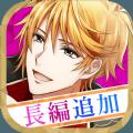百寶袋漢化組官網遊戲app v1.0