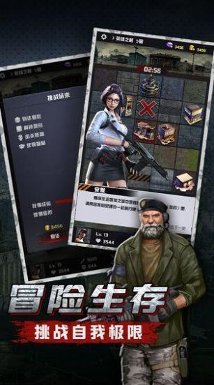 甜蜜家園第2季漢化最新版遊戲圖3: