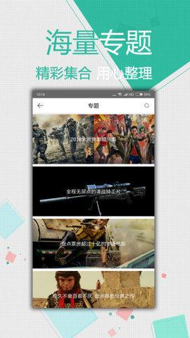 點米視頻最新版app軟件圖2: