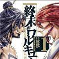 終末的女武神櫻花中文最新版 v1.0.0