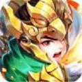 魔兽三国群雄策rpg攻略最新完整版 v1.0