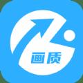 默然画质大师官方最新版 v1.8.10