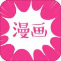 沸腾漫画app最新版 v1.0.1