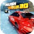 高峰时间3D最新版官方游戏下载 1.0