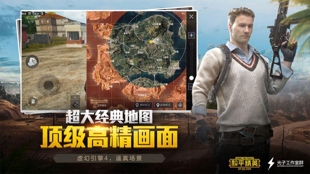 红枪画质大师游戏官方版图1:
