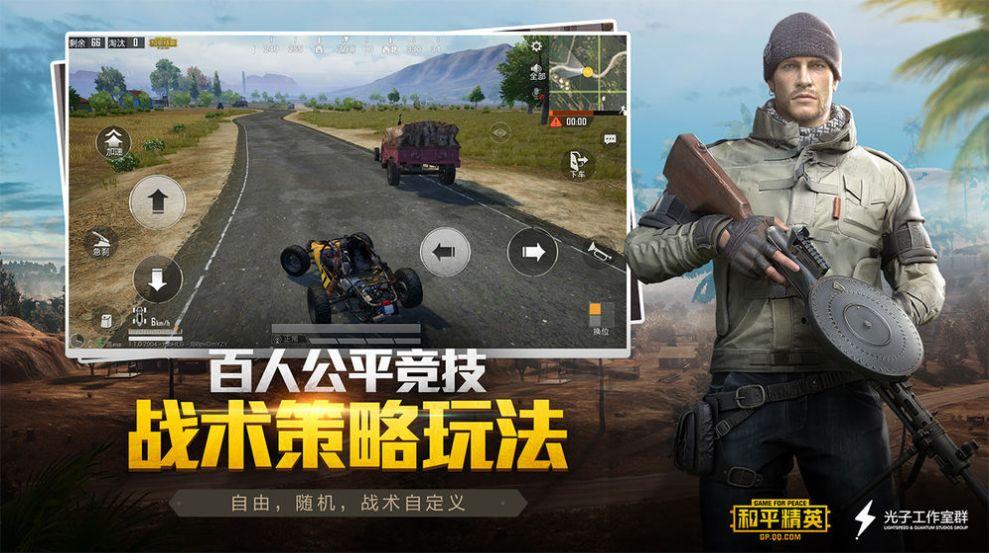 红枪画质大师游戏官方版图3: