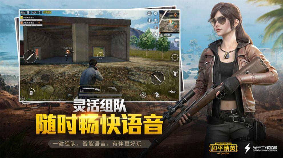 红枪画质大师游戏官方版图2: