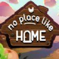 没有地方比得上家游戏手机版(no place like home) v1.0