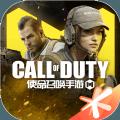 CODM手游国服兑换码攻略完整版 v1.7.11