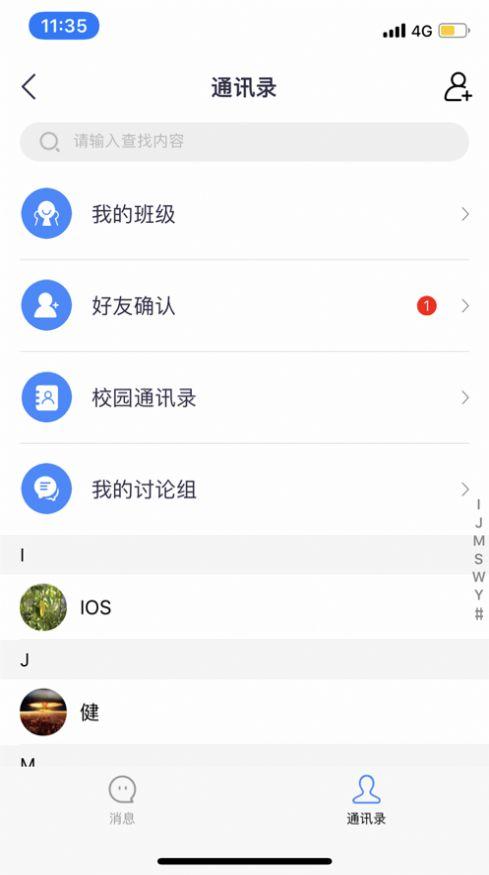 甘肃省智慧教育云平台学生操作步骤官网登录图3: