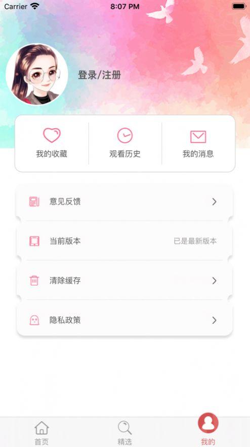 年会小节目简单易学视频大全app下载图3:
