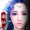 帝域魔修手游官网安卓版 v1.0