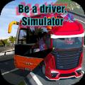 成为驾驶员模拟器游戏手机中文版 v1.0.2