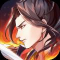 三国H传无限元宝版手游官网版 v1.0.0