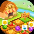 欢乐吉祥农场游戏领红包赚钱版 v1.0.0